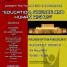 Agenda – ESHR 2013